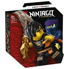 Lego Komplet za epsku bitku: Cole protiv duha ratnika