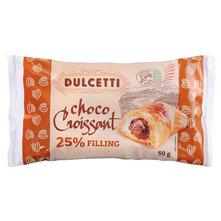 Dulcetti Croissant choco 50 g
