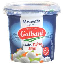 Galbani Mozzarella bufala mini 150 g