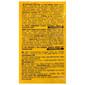 Pedigree Vital Protection Junior Hrana za pse piletina, riža 500 g