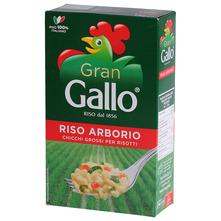 Gran Gallo Arborio riža 1 kg