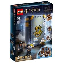 Lego Trenutak iz Hogwartsa: Sat čarolija