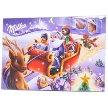 Milka Adventski kalendar 200 g