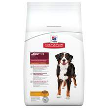 Hill's Adult Large Breed Hrana za pse piletina 12 kg