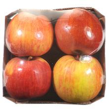 Jabuka crvena 700 g