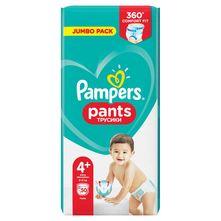 Pampers Pants Pelene-gaćice, veličina 4+ (9-15 kg) 50/1