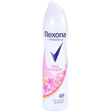 Rexona Sexy Bouquet 48h Dezodorans 150 ml