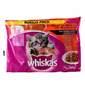 Whiskas Junior Hrana za mačke izbor mesa u umaku 4x100 g