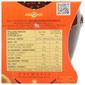 Dida Boža Ekološki ekstra džem smokva 240 g