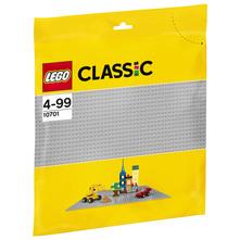 Lego Siva podloga