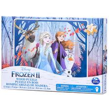 Disney Frozen II Drvene puzzle