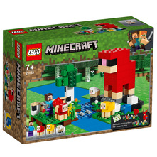 Lego Farma vune