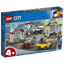 Lego Centar za vozila