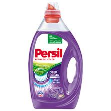 Persil Active Gel Color Deterdžent lavender 2 l=40 pranja