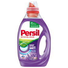 Persil Color Active Gel Deterdžent lavender active fresh 1 l=20 pranja