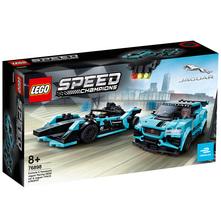 Lego Formula E Panasonic Jaguar Racing GEN2