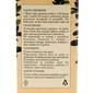 Holyplant No.9 Urološki čaj 50 g