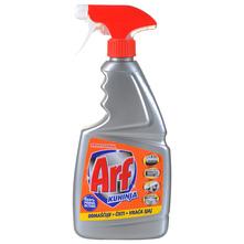 Arf Professional za kuhinju 650 ml