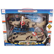 Rescues Vojni set igračka