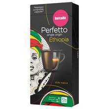 Barcaffe Perfetto Ethiopia kava, 10 kapsula, 55 g