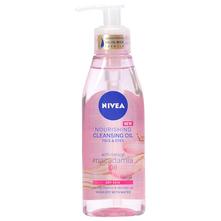 Nivea Ulje za čišćenje lica dry skin 150 ml