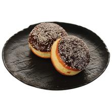 Krafna čokolada vanilija 75 g