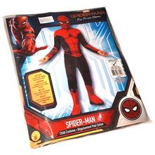 Marvel Spider-Man Far From Home Kostim 3-4 godine