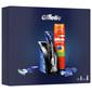 Gillette Fusion Baterijski brijač s trimerom+Gel za brijanje 200 ml