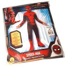 Marvel Spider-Man Far From Home Kostim 5-7 godina