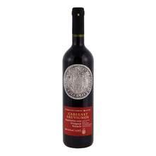 Cabernet Sauvignon kvalitetno vino 0,75 l Dubrovački podrumi