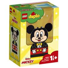 Moj prvi složeni Mickey