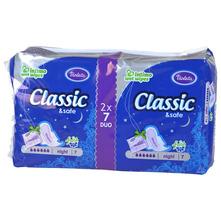 Violeta Classic Night higijenski ulošci 14/1