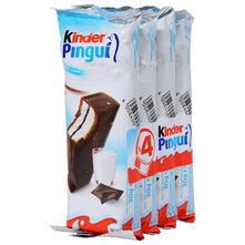 Kinder Pingui Mliječni desert chocolate 4x30 g