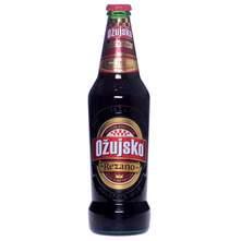 Ožujsko Rezano pivo 0,5 l