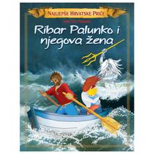 Slikovnica Ribar Palunko i njegova žena+DVD
