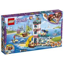 Lego Centar za spašavanje na svjetioniku