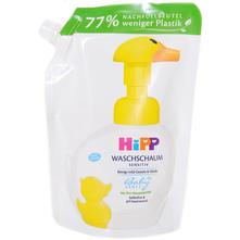Hipp Babysanft Pjena za pranje 250 ml