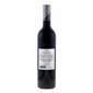 Frankovka kvalitetno vino 0,75 l Belje
