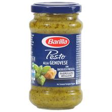 Barilla Pesto Umak od bosiljka 190 g