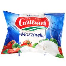 Galbani Mozzarela meki punomasni sir 125 g