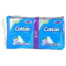 Violeta Cotton Sensitive duo higijenski ulošci  2x7