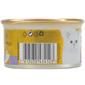 Purina Gourmet Gold Hrana za mačke janjetina mahune 85 g