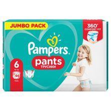 Pampers Pants Pelene-gaćice, veličina 6 (15+ kg) 44/1