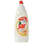Jar Sensitive Deterdžent za pranje suđa chamomille&vitamin E 1,35 l