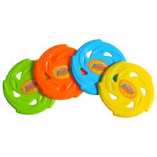 Igračka frizbi razne boje 24 cm