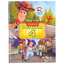 Disney Pixar Priča o igračkama 4