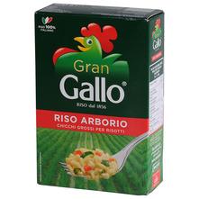 Gran Gallo Arborio riža 500 g