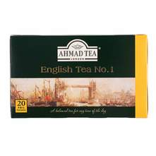 Ahmad Tea English Tea No.1 Crni čaj s aromom bergamonta 40 g