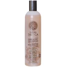 Natura Siberica Šampon neutralni 400 ml
