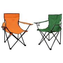 Kamping stolica razne boje 84,5x52,5x82 cm